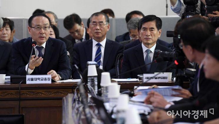 [포토] 의원 질의에 답하는 오세정 서울대 총장