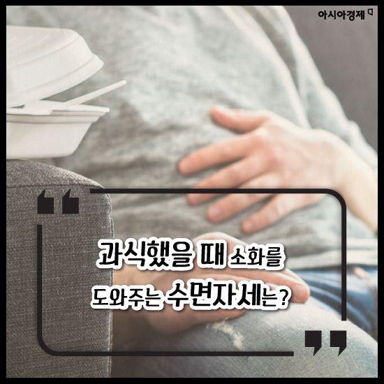 [카드뉴스]잘 때, 다리 사이에 베개를? 다 이유 있다