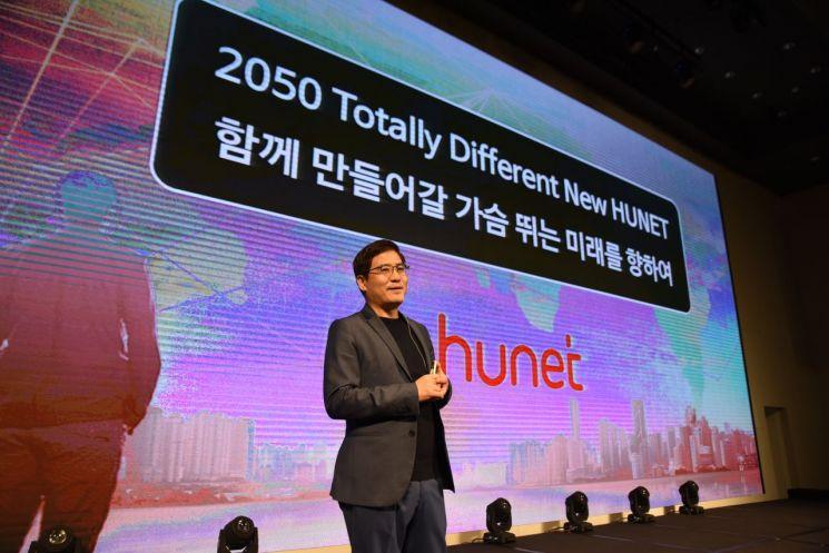 조영탁 휴넷 대표가 11일 서울 드래곤시티호텔에서 열린 휴넷 창립 20주년 행사에서 미래 사업전략에 대해 발표하고 있다.
