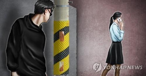스토킹 / 사진=연합뉴스