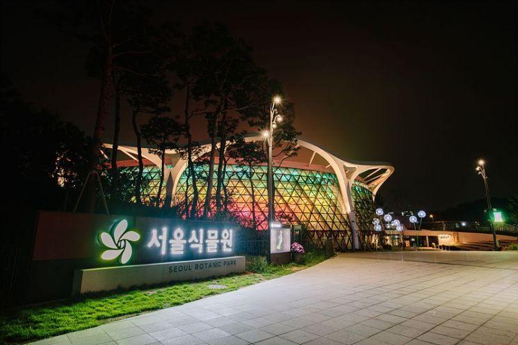 서울식물원, 18~20일 가을축제 '누군가의 식물원 시즌2'