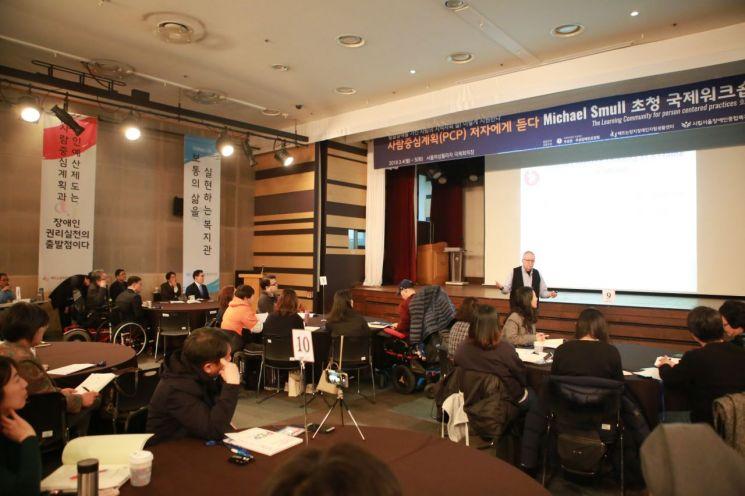 지난 3월4~5일 서울여성플라자 국제회의장에서 열린  '사람중심계획(PCP)저자에게 듣다'-마이클 스멀 교수 초청 국제워크숍.