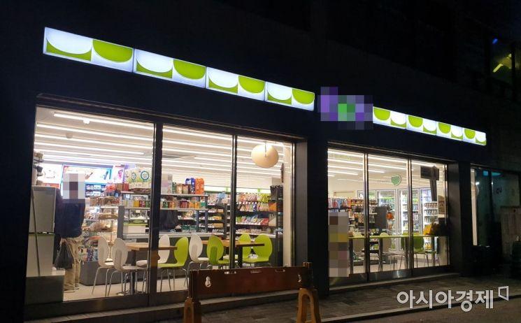 야간 영업 중인 서울의 한 편의점. 사진은 기사 중 특정표현과 무관함. 사진=허미담 인턴기자 damdam@asiae.co.kr