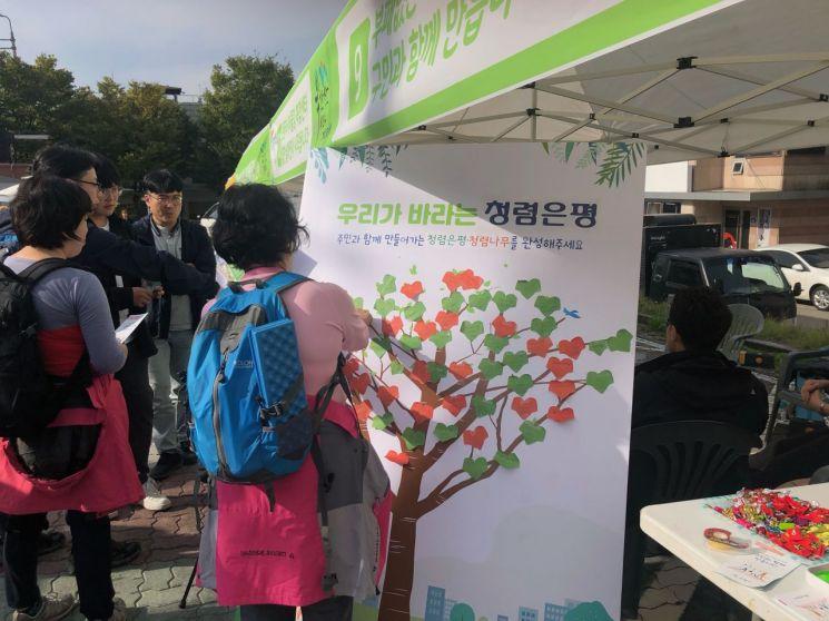 지난 9일 북한산 한문화페스티벌 부스에서 청렴 홍보부스 운영