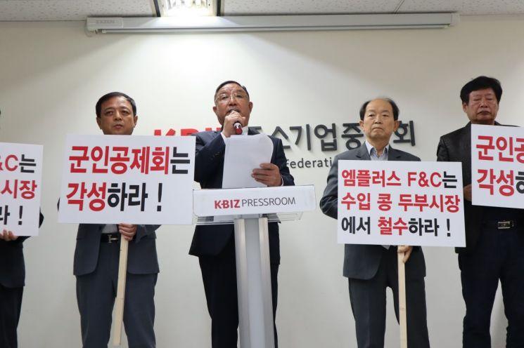 """연식품조합연합회 """"엠플러스F&C는 수입 콩 두부시장에서 철수해야"""""""