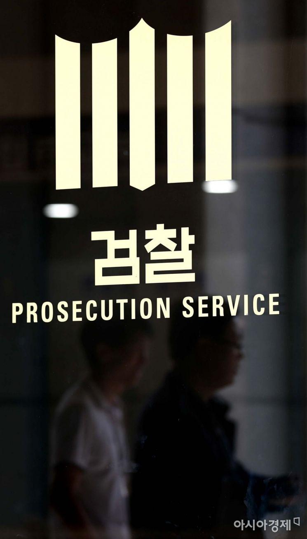 [포토]조국 검찰 개혁안 발표날... 검찰 정경심 5차 소환 조사