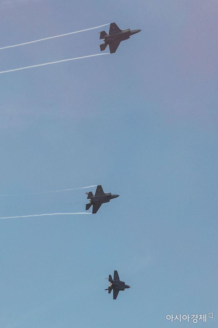 [포토]F-35A 급선회