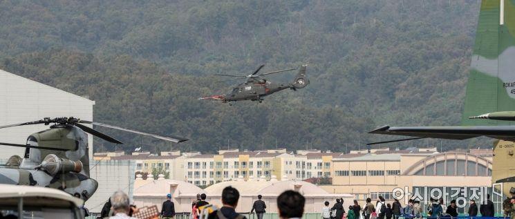 [포토]소형 무장헬기 LAH 시험비행