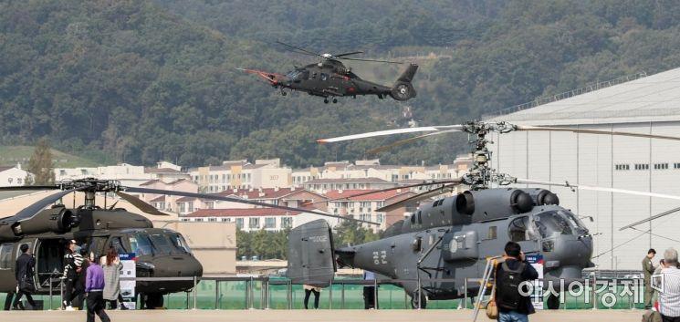 [포토]시험비행 선보이는 소형 무장헬기