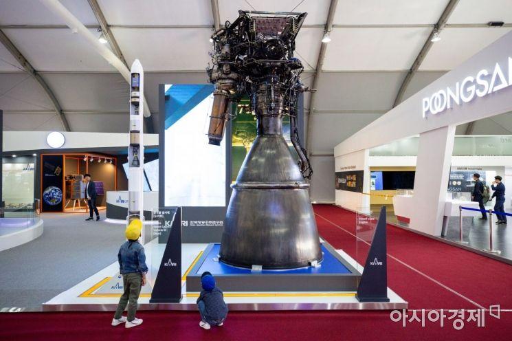 14일 경기 성남 서울공항에서 열린 '서울국제항공우주 및 방위산업 전시회 2019'에서 누리호 엔진이 전시되고 있다./성남=강진형 기자aymsdream@