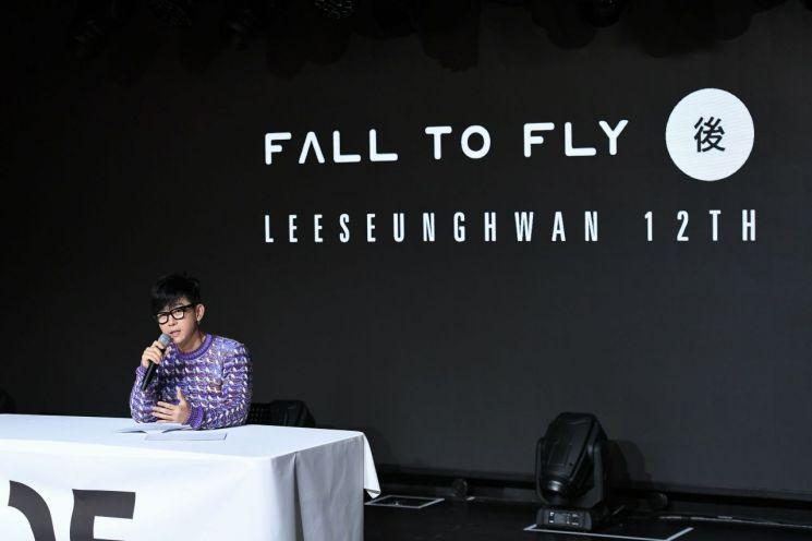 이승환이 30주년 기념 앨범을 발표한다. 사진=드림팩토리