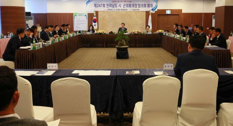 보성군, 제247회 전라남도 시·군의회 의장협의회 개최