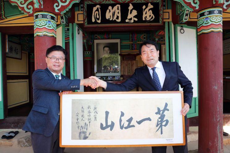 (좌측)이석형 산림조합중앙회장과 정종순 장흥군수는 안중근 의사의 유묵(모사본) '제일강산(第一江山)' 전달식을 했다. (사진제공=장흥군)