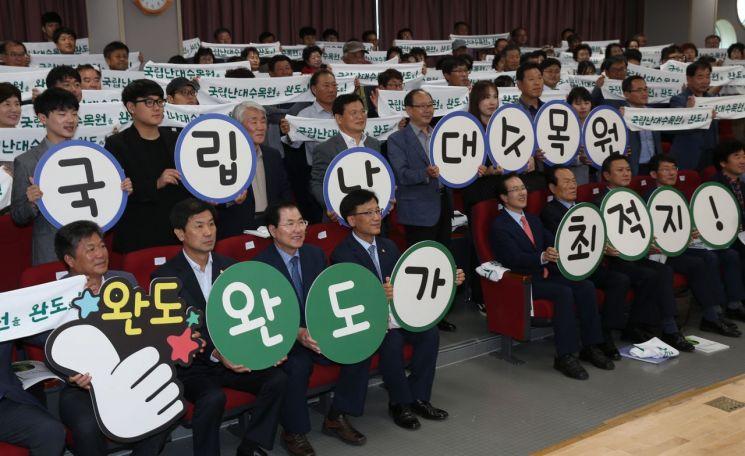 전남도, 난대 숲 가치 재조명 발전전략 심포지엄 개최