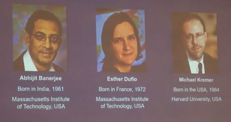 [2보] 올해 노벨경제학상, 빈곤 퇴치 기여한 듀플로어 등 3인 수상