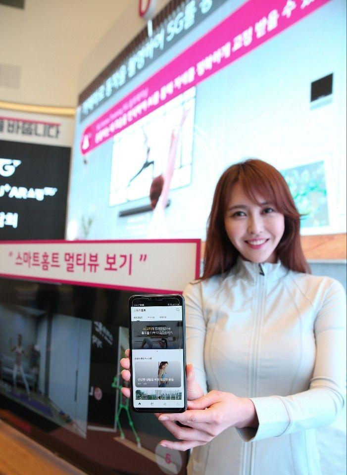 LGU+ 5G 2.0 발표…AI로 홈트하고 AR로 쇼핑한다(종합)