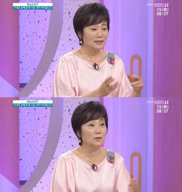 성병숙/사진= KBS1 '아침마당' 방송 캡처