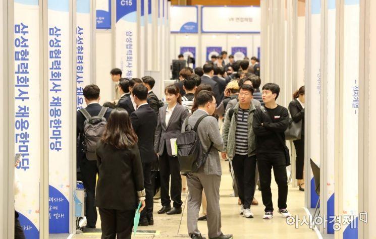 [포토]2019 삼성 협력회사 채용 한마당