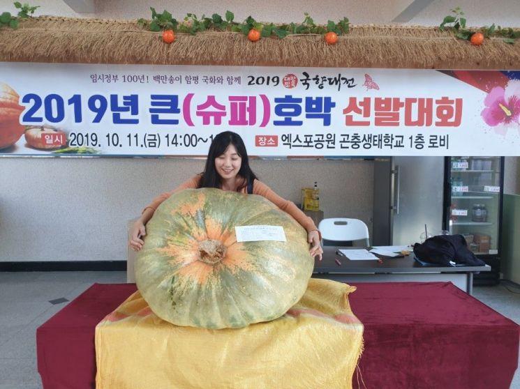 [포토]용산구 호박 '2019 슈퍼호박 선발대회' 대상 수상