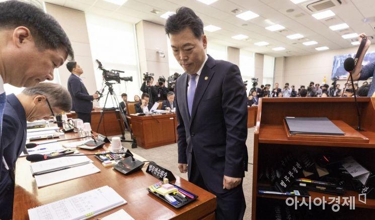 [포토] 증인선서 마친 김오수 법무부 차관