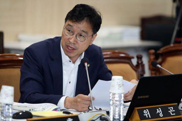위성곤 의원.(자료사진) [이미지출처=연합뉴스]