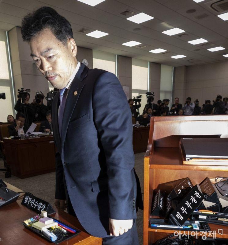 [포토] 국정감사 출석한 김오수 차관