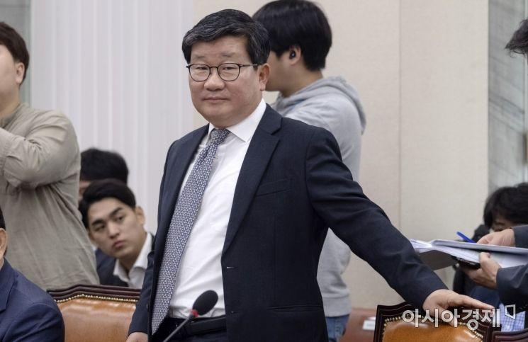 전해철 더불어민주당 의원