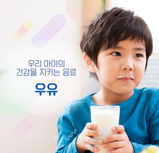 우리 아이의 음료, '설탕·향' 줄여야…'우유·물' 제격