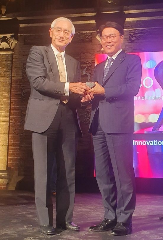 포스코, WSA '올해의 혁신상' 수상