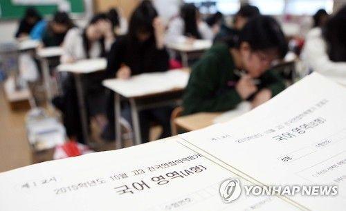 자료사진. 사진은 기사 중 특정표현과 관계없음. [이미지출처=연합뉴스]