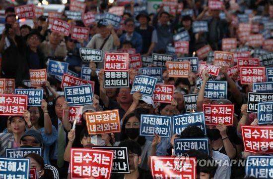 전국대학생연합 주최로 지난 3일 오후 서울 종로구 대학로 마로니에공원 앞에서 열린 조국 법무장관 사퇴 촉구 촛불집회 참가자들이 LED 촛불과 함께 손팻말을 들어보이고 있다. [이미지출처=연합뉴스]
