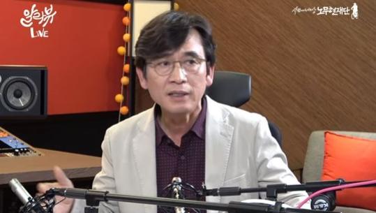 유시민 사람사는세상노무현재단 이사장 [이미지출처=연합뉴스]
