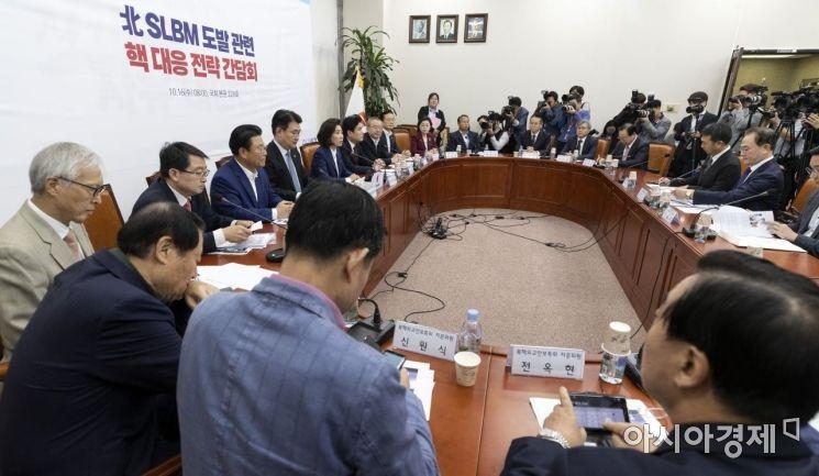 [포토] 한국당, 北 SLBM 대응 전략 간담회