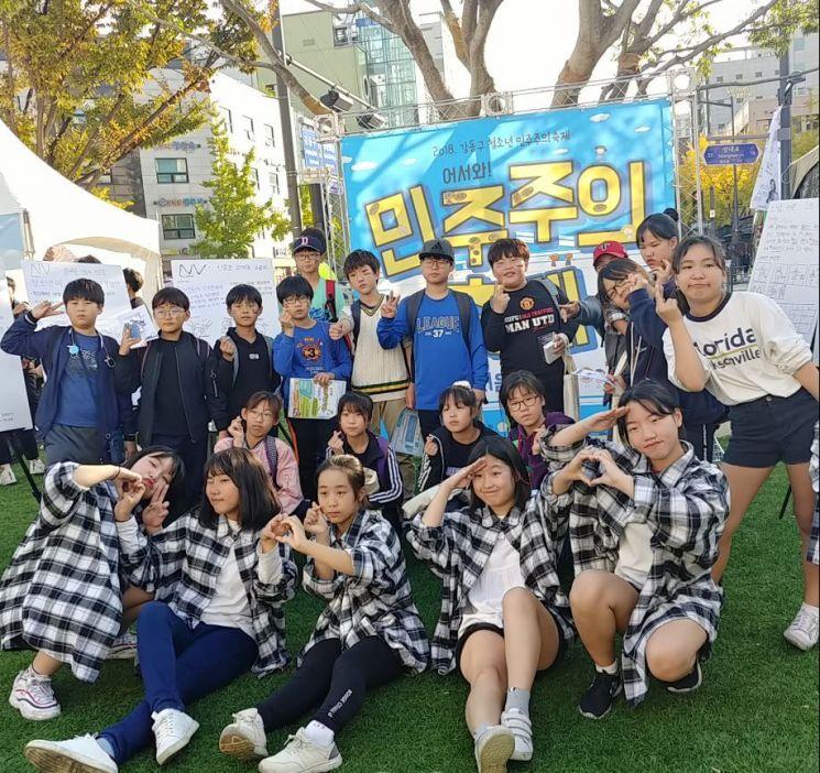 강동구 '제2회 청소년 민주주의 축제' 개최