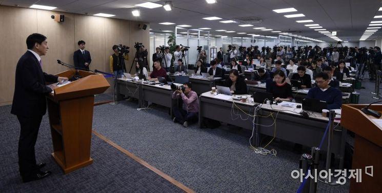 이주열 한국은행 총재가 16일 서울 중구 한국은행에서 열린 금융통화위원회 정례회의를 마친 뒤 기자간담회를 하고 있다./김현민 기자 kimhyun81@