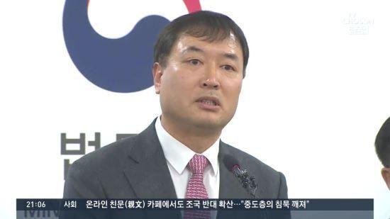 황희석 검찰개혁추진지원단장 겸 법무부 인권국장. 사진=TV조선 캡처