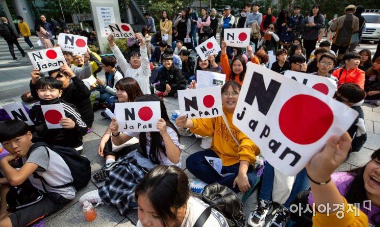 [포토]'NO! JAPAN!'