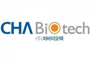 [공시+]차바이오텍, 체세포 복제 배아줄기세포 기술 국내 특허 획득