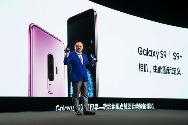 """中 언론, 삼성의 품격 극찬 """"마지막까지 노동자 챙겼다"""""""