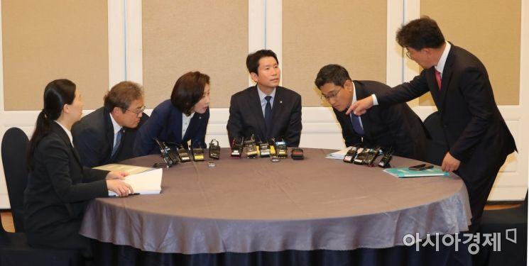 [포토] 사법개혁 논의를 위한 여야 회동