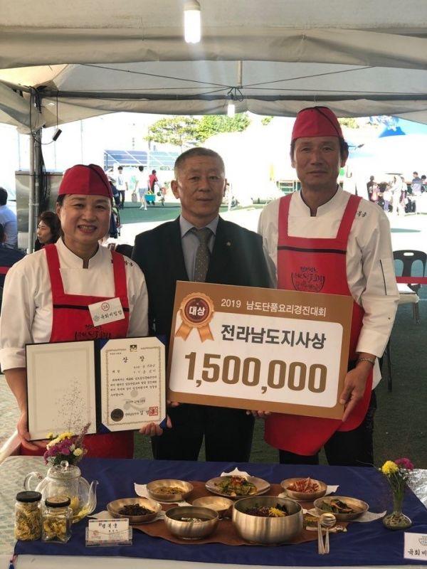 함평 대표 먹거리, 남도음식문화큰잔치서 '인정'