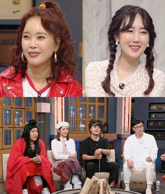 가수 별이 예능 프로그램에 출연해 그간 방송활동을 중단한 이유에 대해 언급했다/사진=KBS 2TV 방송 캡처