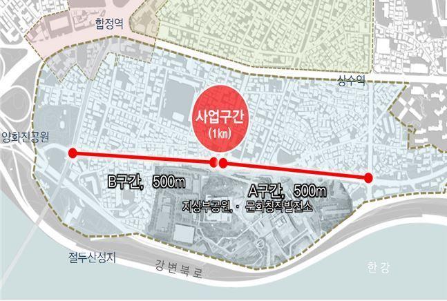 마포구, 당인리발전소 일대 '역사문화거리' 조성