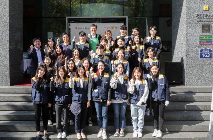 현대해상, '2019 사랑나눔장터' 개최