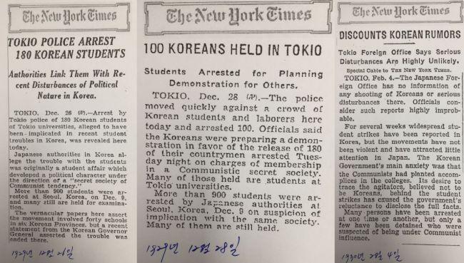 광주학생독립운동 보도한 '뉴욕타임스' 기사 첫 확인
