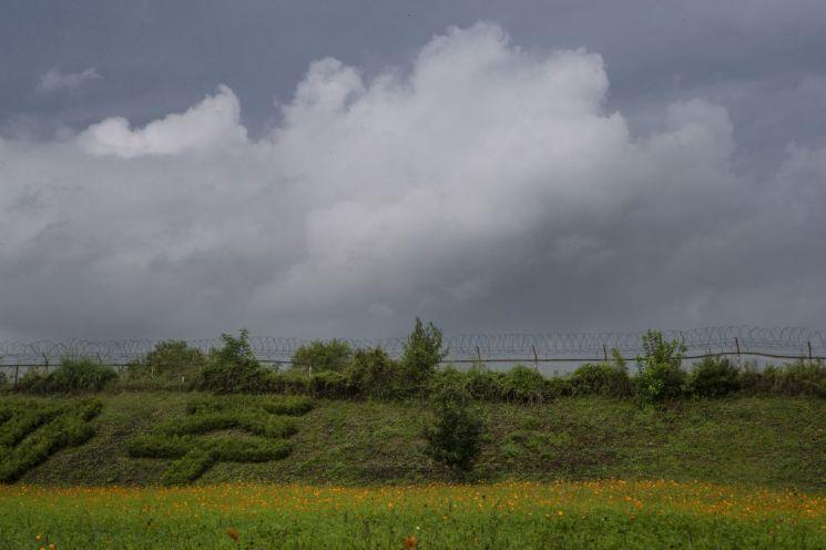 [날씨]내일 전국 가끔 구름많음…강원영동·제주 저녁부터 비