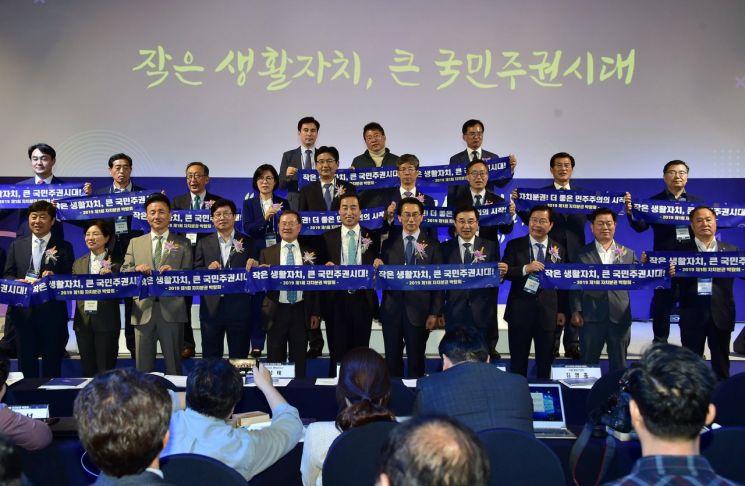 '제1회 자치분권 박람회' 17일 제주서 막 올라