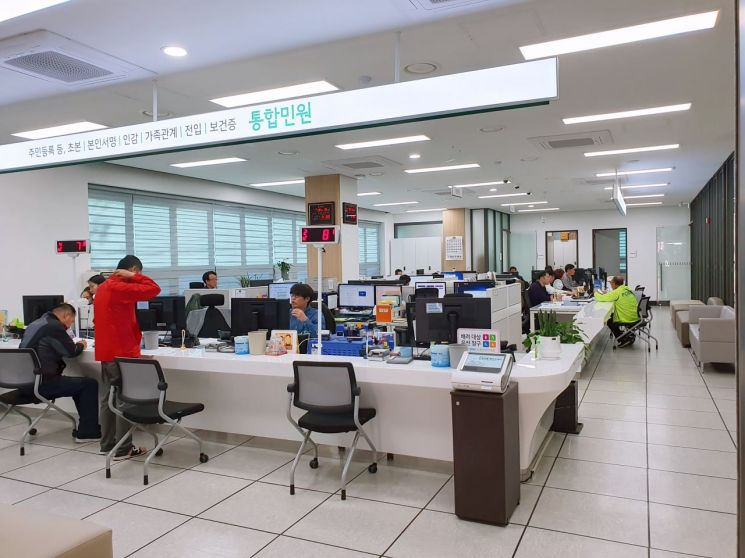 상봉2동주민센터