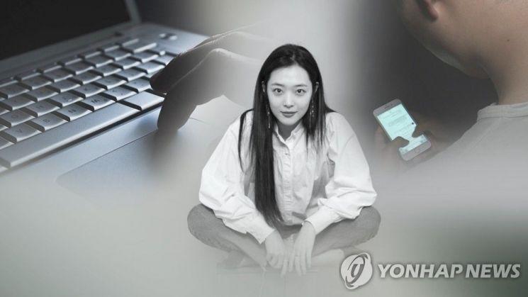 가수 겸 배우 설리 [이미지출처=연합뉴스]