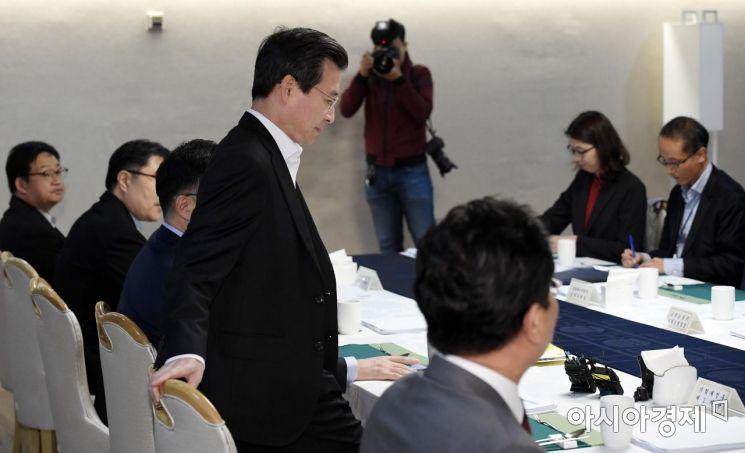 [포토] 혁신성장 전략점검회의 참석하는 김용범 차관